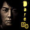 Dare_me