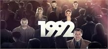 1992 - Die Zukunft ist noch nicht geschrieben